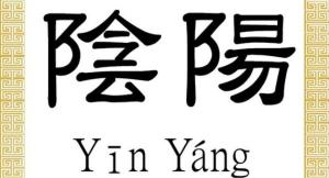 caracteres-yin-yan